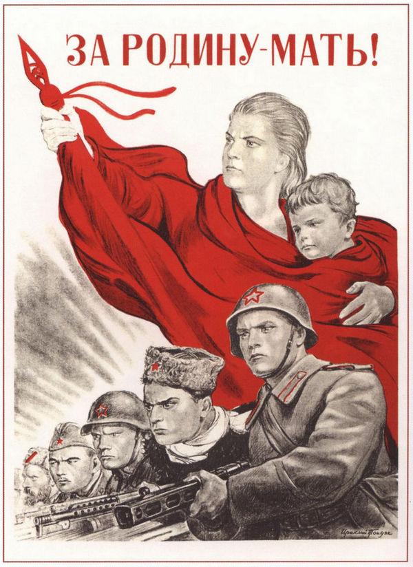Сколько длилась Великая Отечественная война