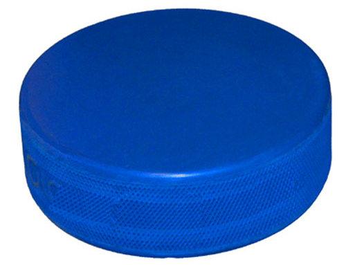 Тренировочная утяжеленная шайба - 265 грамм
