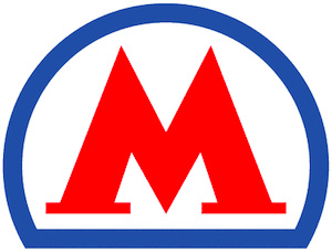 Во сколько открывается метро в Москве