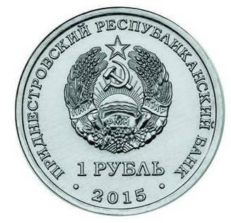 Какой бывает рубль