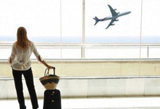 каждый раз оказывается, что 1 или 2% пассажиров опоздали на рейс