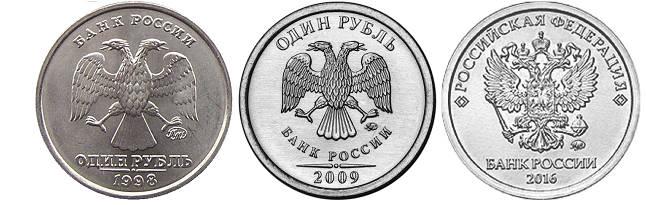 Метод изготовления современного рубля – гальванопластика.