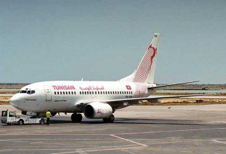Сколько времени предстоит лететь до Туниса